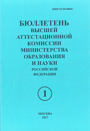BulletinVAKPoster