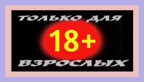 ВАК-ЖУРНАЛ