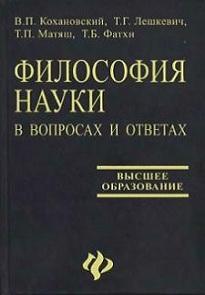 Кохановский