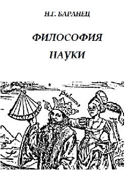 Фотка книги