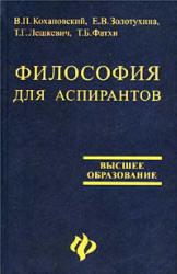KohanovskyBookCover