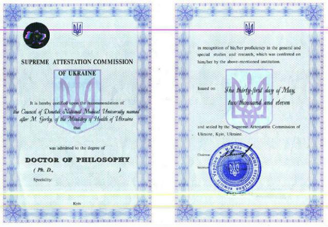 Доктор філософії в Украине phd в России Украинский диплом phd