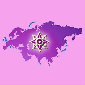 Евразийцы
