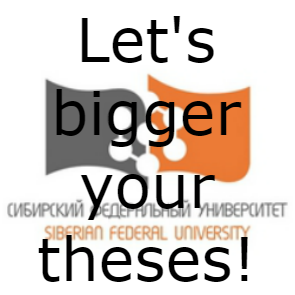 Let`s bigger your theses