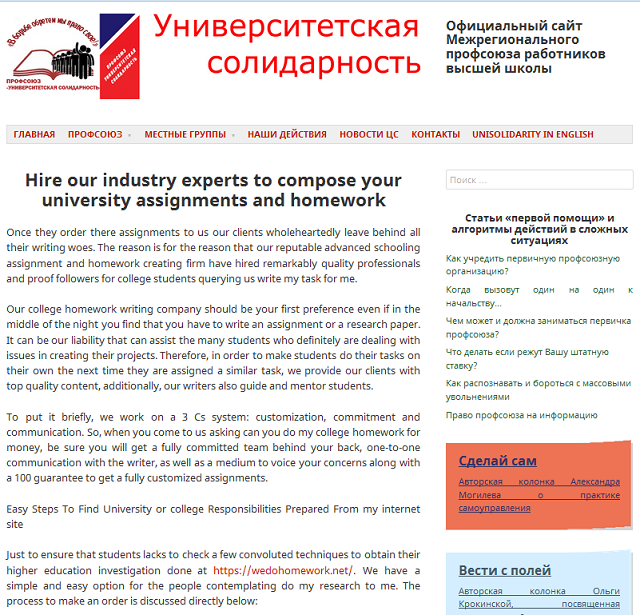 Hire our industry experts to compose your university assignments and homework