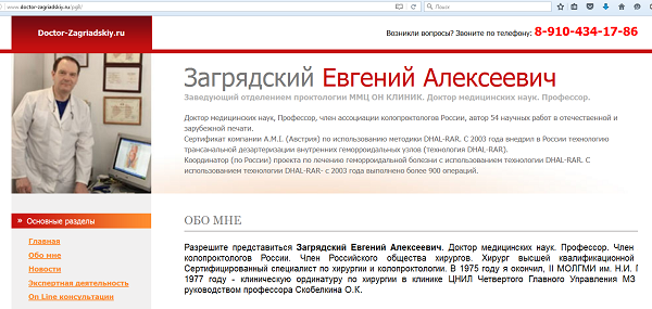 Evgeny Zagriadskiy WebSite