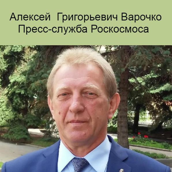 Varochko