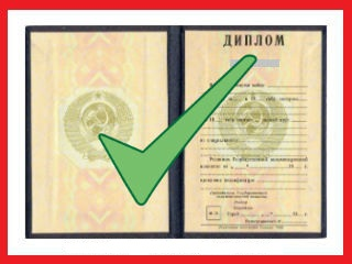 Diploma identification